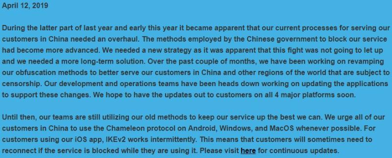 Problemy z Vyprvpn w Chinach
